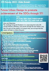 """Future Urban Design to promote achievement of the SDGs through STI"" organized by Engineering Academy of Japan/EAJ科学技術イノベーション2050委員会主催「STIによるSDGs達成を促進する都市の未来デザイン」 @ (オンライン開催)"